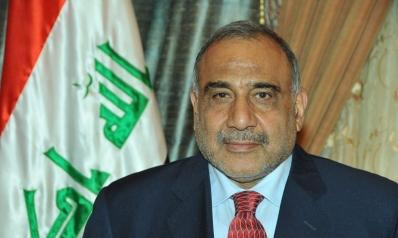 العامري ينسحب من سباق رئاسة الحكومة العراقية