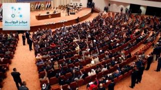 ماهي رؤية الحكومة الجديدة لاستشراف مستقبل العراق اقتصادياً ؟!