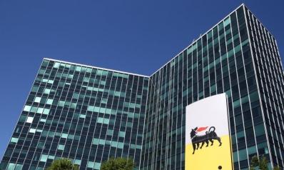 تغريم مصر ملياري دولار في نزاع مع شركات غاز