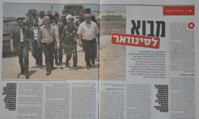 محللون: السنوار بعث لإسرائيل رسائل مزدوجة للتهدئة والحرب