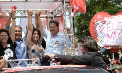 البرازيليون ينتخبون رئيسهم… ولبناني الأصل ضمن أبرز المرشحين