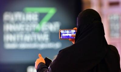 ارتياح سعودي لنتائج مؤتمر مستقبل الاستثمار