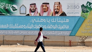 استنزاف إعلامي في قضية خاشقجي لإفشال دافوس الصحراء