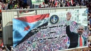 مهادنة حكومة هادي مثار خلاف متصاعد في جنوب اليمن