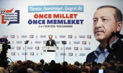 أردوغان يلغي اتفاقا مع ماكنزي لتجنب الانتقادات
