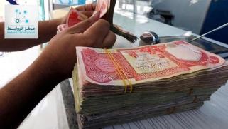 الاقتصاد العراقي بين سياسية الإغراق وعوائق الاندماج الدولي