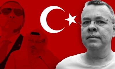 تركيا وظفت قضية خاشقجي لحل أزمتها مع واشنطن