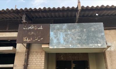 فيلكا.. جزيرة كويتية مهجورة تنشد الإحياء
