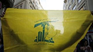 واشنطن تضيّق الخناق على تمويل حزب الله