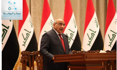 عادل عبدالمهدي والفرصة الأخيرة لعراق مزدهر