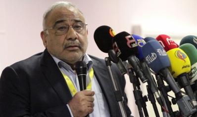 عادل عبدالمهدي يخشى من عملية تصويت ثأرية ضده في البرلمان العراقي