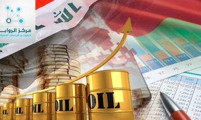 مسودة قانون الموازنة الاتحادية العراقية لسنة 2019