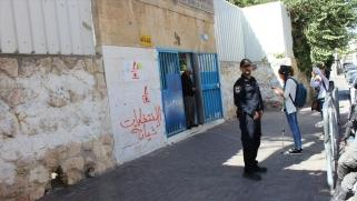 المقدسيون يقاطعون انتخابات بلدية الاحتلال