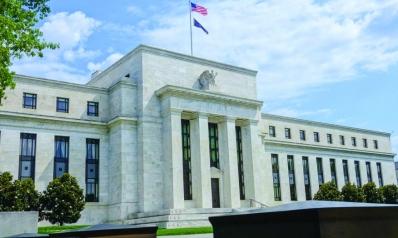 مجلس الاحتياط يتوقع رفع الفائدة الأميركية ثلاث مرات لتصل إلى المستوى «الحيادي»