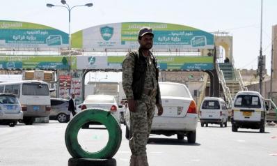 الحوثيون يوقفون هجماتهم ضد السعودية