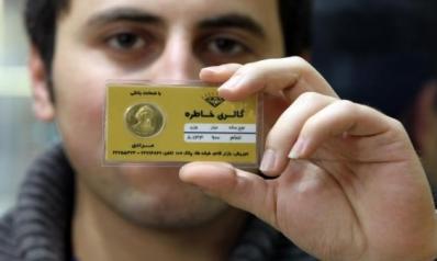 حمى الذهب في إيران… إقبال على الشراء يزيد إرباك الاقتصاد