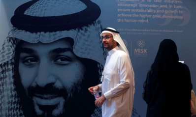 واشنطن تضغط لضمان نفط سعودي أوفر في السوق