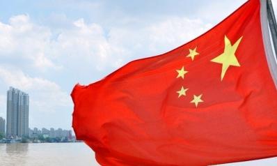 15 دولة غربية تطالب الصين بتفسير «انتهاك حقوق» الأويغور