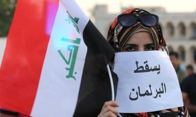 البرلمان العراقي يكرّس الاحتقان الشعبي بإقراره المزيد من الامتيازات لنوابه