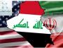 العقوبات الأمريكية على إيران وتأثيرها على العراق