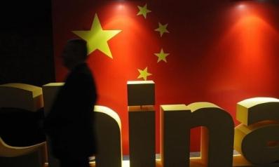 القوة الصينية الناعمة: الفرص والمحاذير