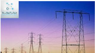 إعفاء أميركي للعراق لشراء الكهرباء من إيران: الروابط مركز المعلومة الدقيقة