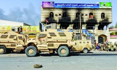 حفظا لماء الوجه.. السعودية والإمارات توقفان معارك الحديدة