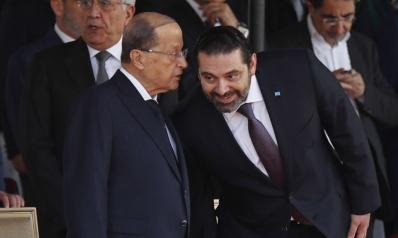 لبنان أمام جدل جديد: سحب تكليف تشكيل الحكومة من الحريري