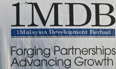 لعنة صندوق الثروة الماليزي.. غولدمان ساكس يتوقع غرامات كبيرة