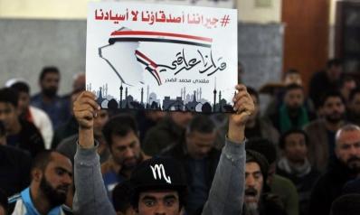 إيران تخسر جولة في صراع الهيمنة على وزارة الداخلية العراقية