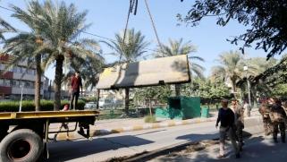 بعد 15 عاما من الإغلاق.. المنطقة الخضراء ببغداد تفتح شوارعها