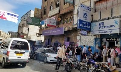 موظفو اليمن.. سفر ومخاطر للحصول على راتب زهيد