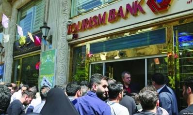 المتاعب الاقتصادية لإيران أعمق من العقوبات الأميركية