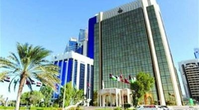 «النقد العربي»: دور أساس للقطاع المالي الإسلامي بتمويل الاستثمار