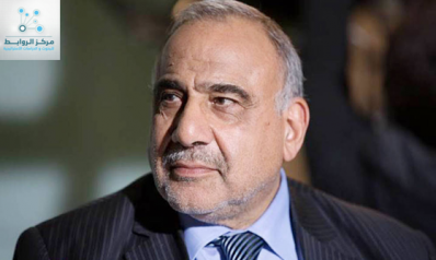 عادل عبدالمهدي… فرصة العراق الأخيرة