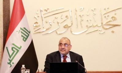 عقدة وزارة الداخلية مستمرة في العراق