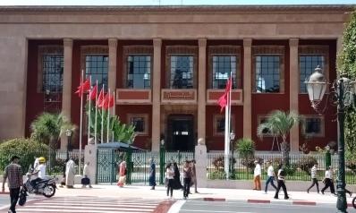 أية تحديات ومخاطر تواجه الاقتصاد المغربي في 2019؟