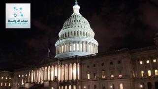 الحكومة الأميركية.. ترمب فخور بإغلاق الحكومة