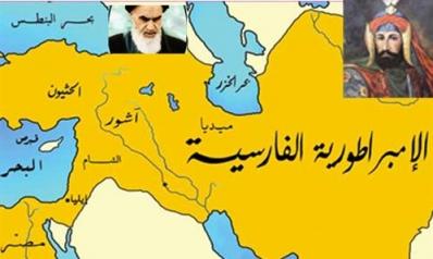 إيران ومحاولات إحياء الإمبراطورية الفارسية