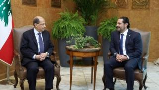 """الحريري وعون """"مصممان"""" على تشكيل حكومة لإنقاذ الاقتصاد"""