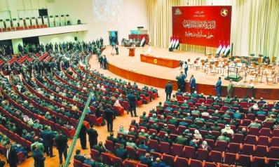 البرلمان العراقي: التشكيلة الحكومية الى الفصل التشريعي المقبل
