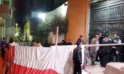 إحباط مخطط لتفجير كنيسة في القاهرة قبل أعياد الأقباط