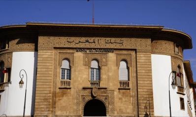 بعد سنة من الصرف المرن.. هل يمضي المغرب بتحرير عملته؟