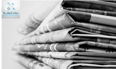 نظرة تاريخية في الصحافة العراقية