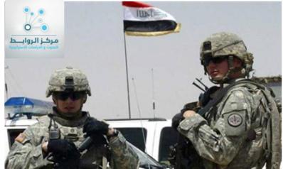 الوجود الامريكي في العراق والطموح الإيراني في المنطقة
