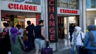 أرباح المركزي التركي ترتفع… والسيولة تتدفق إلى الأسواق