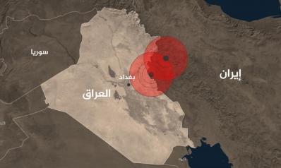 هزة أرضية جديدة تضرب بغداد ومدنا عراقية عدة