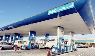 «أدنوك» الإماراتية السادسة عالمياً في إعادة رسم ملامح قطاع النفط والغاز