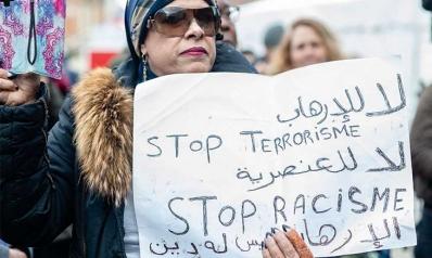 إرهاب المسجدين