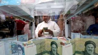 الاقتصاد الإيراني على وشك الانهيار